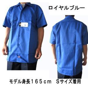 ディッキーズ Dickies 1574 メンズ半袖シャツ カジュアルシャツ ワークシャツ 作業着 ワークウェア 大きいサイズ (13時までの注文は当日発送 土日祝日は除く)|america-direct|03