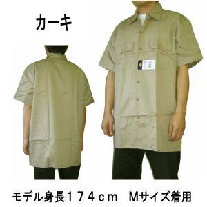 ディッキーズ Dickies 1574 メンズ半袖シャツ カジュアルシャツ ワークシャツ 作業着 ワークウェア 大きいサイズ (13時までの注文は当日発送 土日祝日は除く)|america-direct|04