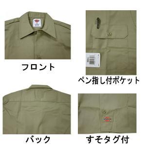 ディッキーズ Dickies 1574 メンズ半袖シャツ カジュアルシャツ ワークシャツ 作業着 ワークウェア 大きいサイズ (13時までの注文は当日発送 土日祝日は除く)|america-direct|05