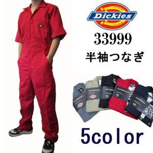 ディッキーズ Dickies メンズカバーオール 半袖つなぎ 33999 作業着 ワークウェア (13時までの注文は当日発送 土日祝日は除く)|america-direct