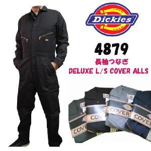 ディッキーズ Dickies メンズカバーオール 長袖つなぎ 4879 デラックス L/S オールインワン 作業着 ワークウェア (13時までの注文は当日発送 土日祝日は除く)|america-direct