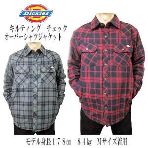 ディッキーズ Dickies メンズ キルティング チェック オーバーシャツ ジャケット ジャンパー ブルゾン (13時までの注文は当日発送 日祝日は除く)|america-direct