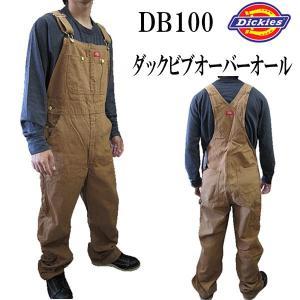 ディッキーズ Dickies DB100 Sanded Duck BIB メンズオーバーオール ダック 作業着 ワークウェア サロペット (13時までの注文は当日発送 土日祝日は除く)|america-direct