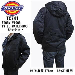 ディッキーズ Dickies メンズ中綿ジャケット TC741 ジャケット フード付き パーカ 防寒 STORM VIGOR ブラック (13時までの注文は当日発送 土日祝日は除く)|america-direct