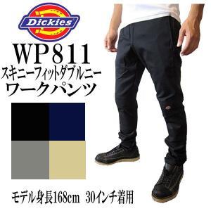 ディッキーズ Dickies WP811 メンズ スキニー スリムパンツ フィット ダブルニー ストレッチ パンツ 股下32インチ (13時までの注文は当日発送 土日祝日は除く)|america-direct