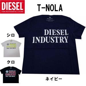 ディーゼル DIESEL メンズ半袖Tシャツ カットソー NOLA (13時までの注文は当日発送 土日祝日は除く)|america-direct