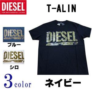 ディーゼル DIESEL メンズ半袖Tシャツ カットソー ALIN (13時までの注文は当日発送 土日祝日は除く)|america-direct