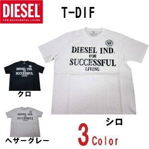 ディーゼル DIESEL メンズ半袖Tシャツ カットソー DIF (13時までの注文は当日発送 土日祝日は除く)|america-direct