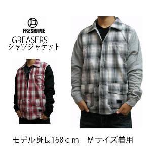 フレッシュジャイブ FreshJive シャツジャケット GREASERS (13時までの注文は当日発送 土日祝日は除く)|america-direct