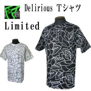 Famous Stars & Straps フェイマススターズ&ストラップス メンズ半袖Tシャツ カットソー 限定 Delirious (13時までの注文は当日発送 土日祝日は除く)|america-direct