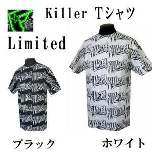 Famous Stars & Straps フェイマススターズ&ストラップス メンズ半袖Tシャツ カットソー 限定 Killer (13時までの注文は当日発送 土日祝日は除く)|america-direct