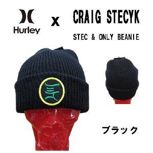 Hurley ハーレー メンズニット帽 ビーニー ニットキャップ ワッチキャップ XCraig Stecyk STEC & ONLY コラボ (13時までの注文は当日発送 土日祝日は除く)|america-direct