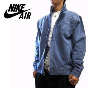 ナイキ NIKE ジャケット Fleece Zip Up ブルー (L) (13時までの注文は当日発送 土日祝日は除く)|america-direct