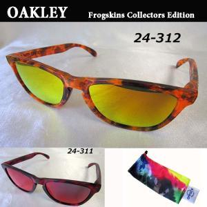 OAKLEY (オークリー) メンズサングラス Frogskins Collectors Edition (13時までの注文は当日発送 土日祝日は除く)|america-direct