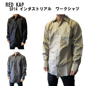 RED KAP レッドキャップ メンズ長袖シャツ カジュアルシャツ SP14 インダストリアル ワークシャツ (13時までの注文は当日発送 土日祝日は除く)|america-direct