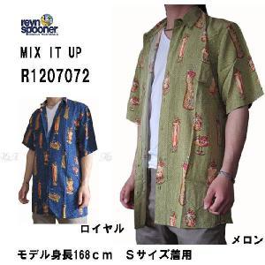 レインスプーナー REYN SPOONER メンズ半袖シャツ カジュアルシャツ アロハシャツ MIX IT UP (13時までの注文は当日発送 土日祝日は除く)|america-direct