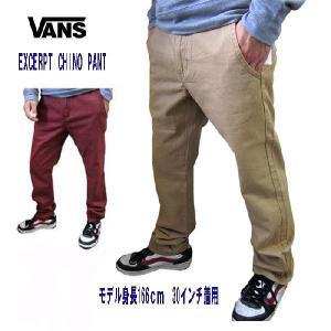 VANS バンズ メンズチノパン パンツ スラックス  EXCERPT CHINO PANT (13時までの注文は当日発送 土日祝日は除く)|america-direct