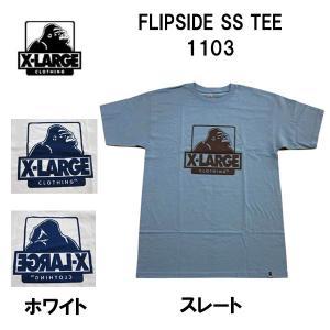 エクストララージ  X-LARGE  メンズ半袖Tシャツ カットソー FLIIP SIDE S/S 両面プリント Tシャツ (13時までの注文は当日発送 土日祝日は除く)|america-direct