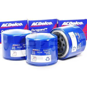 ACデルコ PF13【エンジンオイルフィルター/3個セット】ダッジ ABラム バン&ワゴン 1994-2003年モデル 3.9L/5.2L/5.9Lエンジン|american-suv