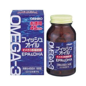 ※この商品は沖縄県への配送は不可となっております!!  ●10個以上の大口ご購入限定!  ●EPA、...