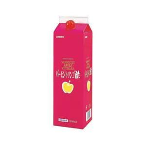 ※この商品は沖縄県への配送は不可となっております!!  ●10個以上の大口ご購入限定!  ●米国のバ...