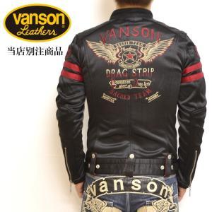 当店別注 限定商品  バンソン VANSON ボンディング シングル ライダース フライングスター 背面総刺繍 ABV-503 ブラック色|americanbass