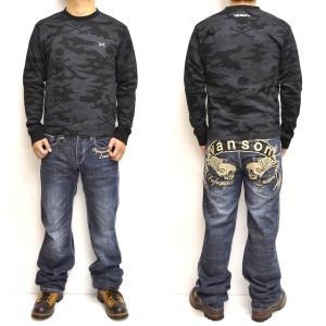 当店別注 限定商品 バンソン VANSON ABV-801 長袖 Tシャツ ブラックカモ色 ロンT|americanbass|04