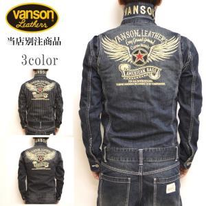 ●商品名:ABV-804 バンソン×アメリカンバース ●前胸:ワッペン ●両袖:抜染 ●背面:刺繍 ...