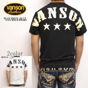 ●商品名:ABV-901 バンソン×アメリカンバース ●この商品はインナータイプのものではなく、一枚...