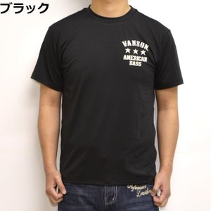 当店別注 バンソン VANSON ABV-901 ドライ 半袖 Tシャツ レギュラータイプ 吸汗速乾  抗菌防臭 UVカット|americanbass|02