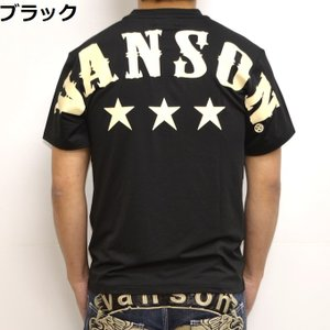 当店別注 バンソン VANSON ABV-901 ドライ 半袖 Tシャツ レギュラータイプ 吸汗速乾  抗菌防臭 UVカット|americanbass|07