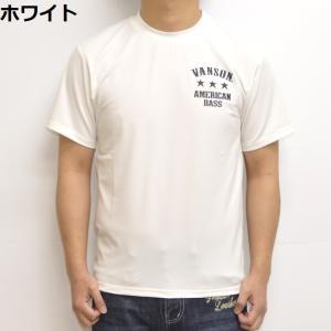 当店別注 バンソン VANSON ABV-901 ドライ 半袖 Tシャツ レギュラータイプ 吸汗速乾  抗菌防臭 UVカット|americanbass|03
