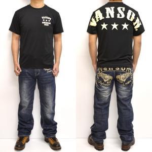 当店別注 バンソン VANSON ABV-901 ドライ 半袖 Tシャツ レギュラータイプ 吸汗速乾  抗菌防臭 UVカット|americanbass|06
