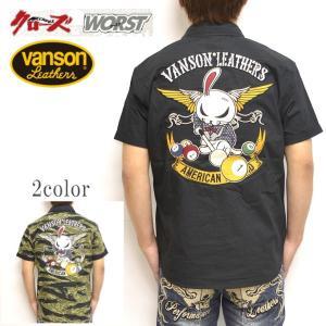 バンソン VANSON×クローズ WORST CRV-2013 半袖シャツ ワークシャツ T.F.O...