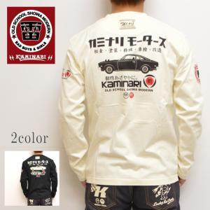 カミナリ kaminari KMLT-140 長袖Tシャツ オフホワイト色 カミナリモータース エフ商会|americanbass