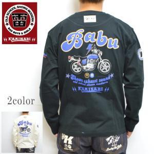 カミナリ kaminari KMLT-143 長袖Tシャツ ブラック色 Babu エフ商会|americanbass