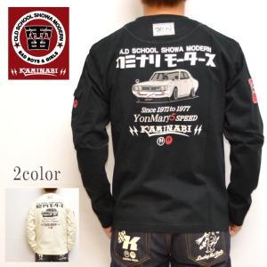 カミナリ kaminari KMLT-150 長袖Tシャツ ブラック色 ヨンメリ エフ商会|americanbass
