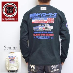 カミナリ kaminari KMLT-151 長袖Tシャツ ブラック色 TRANSAM510 エフ商会|americanbass