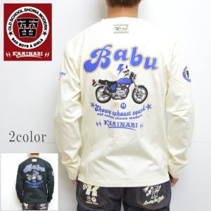 カミナリ kaminari KMLT-151 長袖Tシャツ オフホワイト色 TRANSAM510 エフ商会|americanbass
