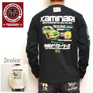 カミナリ kaminari KMLT-154 長袖Tシャツ ブラック色 カミナリワークス エフ商会|americanbass