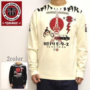 カミナリ kaminari KMLT-172 長袖 Tシャツ オフホワイト色 昭和的服飾品製造販売|americanbass