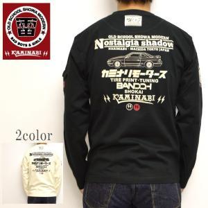 カミナリ kaminari KMLT-175 長袖 Tシャツ ブラック色 Nostalgia shadow|americanbass