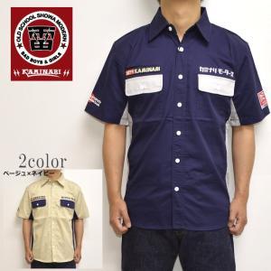 カミナリ kaminari KMS-01 半袖 シャツ ワークシャツ|americanbass