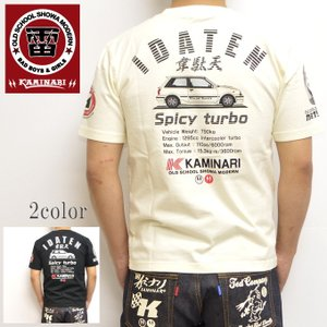 カミナリ kaminari KMT-133 半袖 Tシャツ オフホワイト色 韋駄天 エフ商会|americanbass