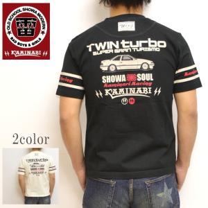 カミナリ kaminari KMT-157 半袖 Tシャツ ブラック色 TWIN Turbo エフ商会|americanbass