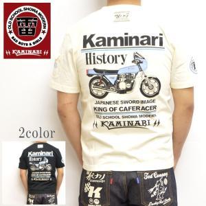 カミナリ kaminari KMT-158 半袖 Tシャツ オフホワイト色 Kaminari History エフ商会|americanbass