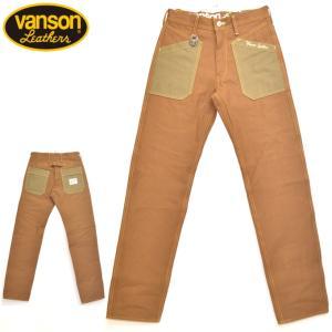 バンソン VANSON NVBL-2004 ダックベイカーパンツ キャメル色 バイカー バイク メン...