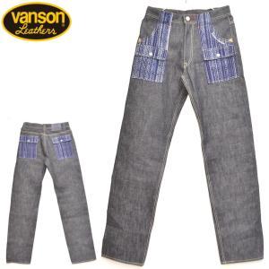 バンソン VANSON NVBL-2005 ブッシュパンツ インディゴ色 バイカー バイク メンズ