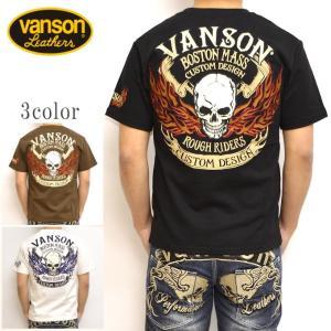 バンソン VANSON NVST-902 半袖Tシャツ 天竺半袖TEE ファイアースカル メンズ|americanbass