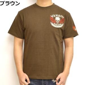 バンソン VANSON NVST-902 半袖Tシャツ 天竺半袖TEE ファイアースカル メンズ|americanbass|04